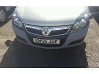 Vauxhall vectra elite 1.9 cdti 150 bhp