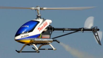 RC Helicopter BNF Trex 600 Nitro 3G Flybarless