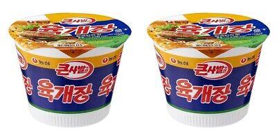Korean Instant Noodle NONGSHIM YUKGAEJANG Keun Sabal 2pack Cup Ramen Ramyun