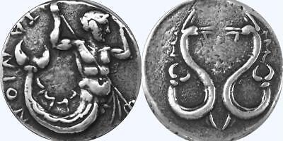 Triton & Sea Monsters Son of Poseidon Greek Coin, Percy Jackson Teen Gift (14-S)