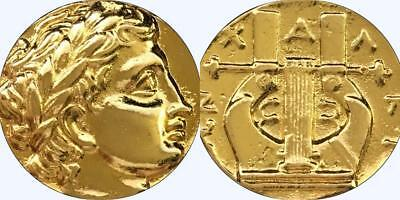 Apollo and Lyre, Son of Zeus, Greek Coin, Percy Jackson Teen Gift, (PJ30-G)