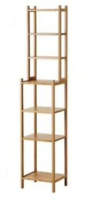 IKEA Ragrund shelf unit
