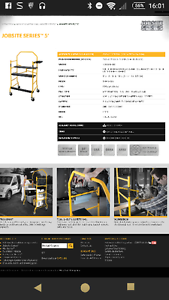Jobsite Series 5 Mobile Scaffolding Leanyer Darwin City Preview