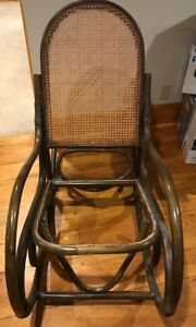 Bombo rocking chair AS IS