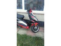 Pulse lights speed 125cc moped cheap