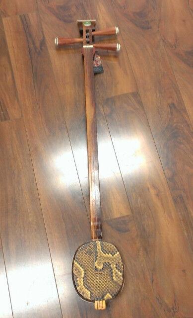 Dunhuang Rosewood Sanxian Chinese Three String Lute Shamisen, Sanshin
