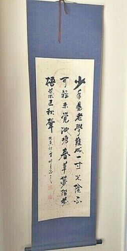 """Vintage Collectible Chinese Calligraphy """"LIFE"""" Hanging Wall Scroll"""