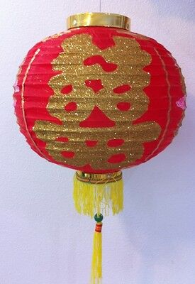 CHINESE RED FABRIC LANTERN WITH DRAGON PHOENIX & DOUBLE HAPPINESS CHARACTER  12