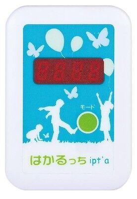 New Air Counter Hakarucchi Dosimeter Radiation Meter Geiger Detector Japan