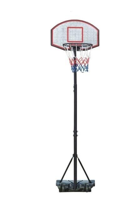 Kids Basketball Hoop - Brand New