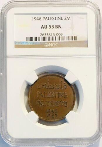 PALESTINE - British Mandate - 2 Mils - 1946 - NGC AU53 BN