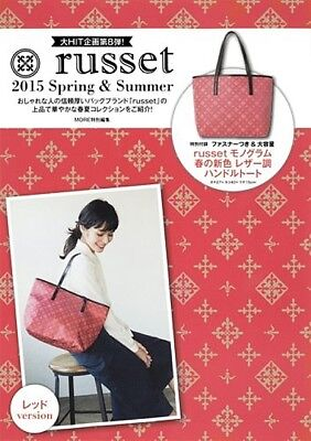 russet 2015 Spring & Summer Japanese Fashion Book w/Red bag