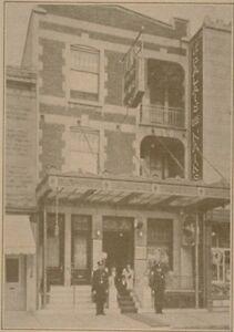 Photos & Archives du Palais des nains (Midgets Palace) Montréal