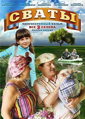 SVATY  СВАТЫ  BEST RUSSIAN COMEDY TV SERIES    3 DVD NTSC  (1,2,3