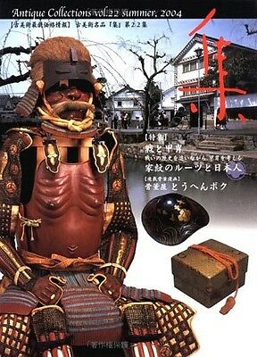 Shu - Antique Masterpieces Book #22 Japanese Antique Collection Book
