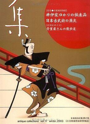 Shu - Antique Masterpieces Book #17 Japanese Antique Collection Book