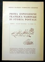 Filatelia - Esposizione Filatelica Naz. Storia Postale - Circolo Cremona - 1974 -  - ebay.it