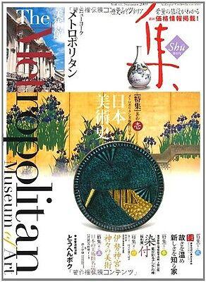 Shu - Antique Masterpieces Book #41 Japanese Antique Collection Book