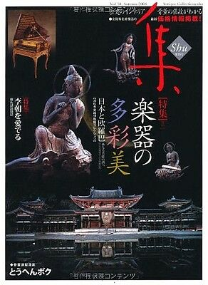 Shu - Antique Masterpieces Book #38 Japanese Antique Collection Book