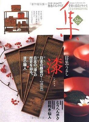 Shu - Antique Masterpieces Book #28 Japanese Antique Collection Book