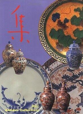 Shu - Antique Masterpieces Book #7 Japanese Antique Collection Book