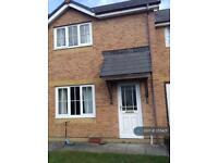 3 bedroom house in Clos Non, Llanbadarn Fawr, Aberystwyth, SY23 (3 bed)