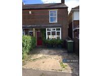 3 bedroom house in Radlett Road, St Albans , AL2 (3 bed)
