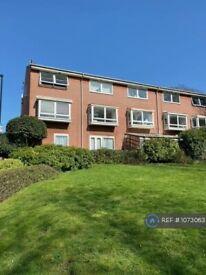 2 bedroom flat in Eskmont Ridge, London, SE19 (2 bed) (#1073063)