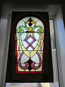 """Antique """"Keyhole"""" Stain Glass Window"""