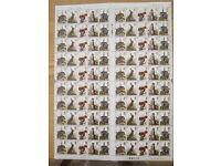 GB Stamps (British Wildlife)