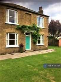 4 bedroom house in Devonshire Drive, London , SE10 (4 bed) (#1057491)