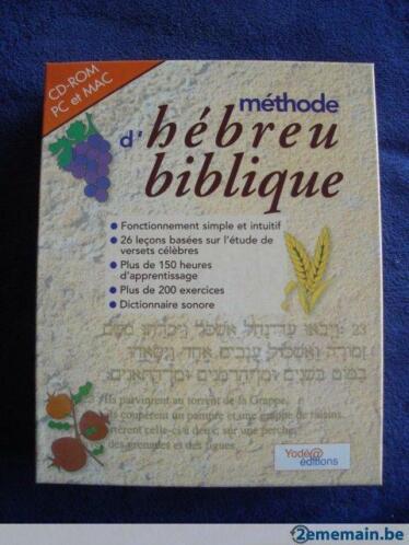 Cd Rom Methode D Hebreu Biblique Edition Yodea Livres D Etude Cours 2ememain