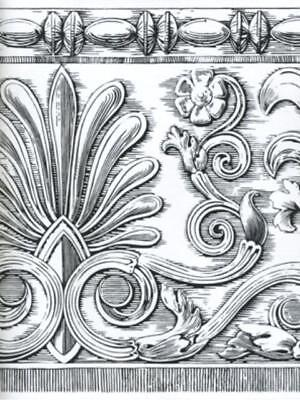 Black And White Borders (ARCHITECTURAL BLACK AND WHITE DAMASK WALLPAPER)