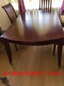 dinning table and chair,   baby crib