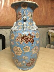 "Chinese Traditional Porcelain Vase - 18"" Tall"