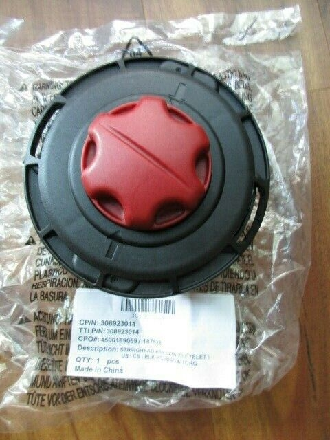 Genuine OEM Toro Trimmer Replacement Reel Easy String Bump H