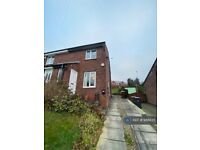 2 bedroom house in Tealby Close, Leeds, LS16 (2 bed) (#988835)