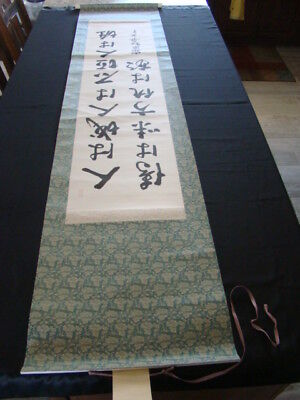 Vintage Japanese Hanging Hand Painted Calligraphy Scroll Signed x Artist 3 Seals