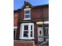 3 bedroom house in Izaak Walton Street, Stafford , ST16 (3 bed)