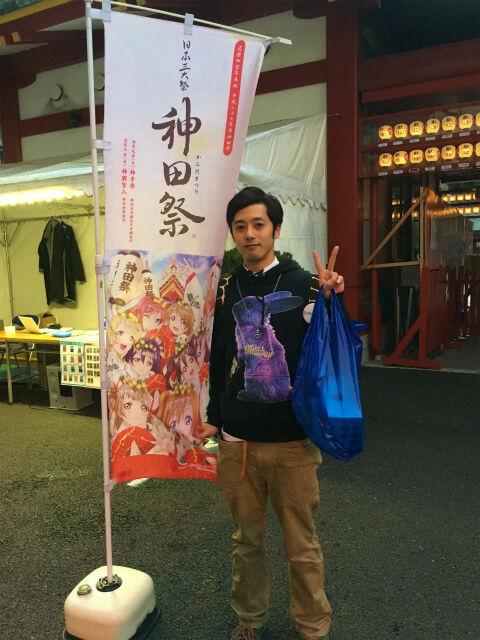 Nona s JAPAN Anime Store