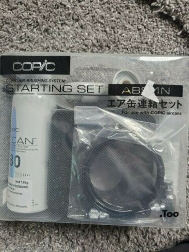 Copic ABS-1N Airbrushing System Kit
