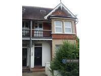 1 bedroom flat in London Road, Redhill, RH1 (1 bed)