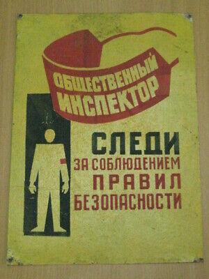 "Vintage USSR original sign plaque billboard ""Inspector watch for security!"""