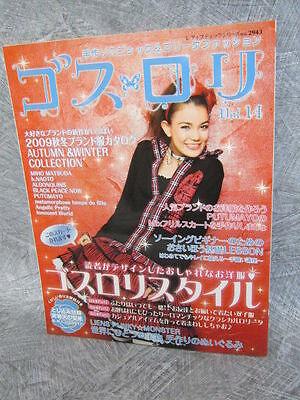 Goth Loli 14 W Pattern Sewing Gothic Lolita Fashion Design Book 36
