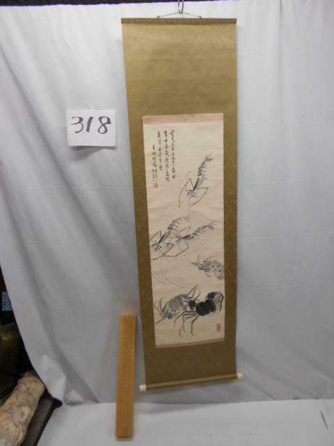 Chinese Painting Hanging Scroll KAKEJIKU Gyokusekijo mantis diagram