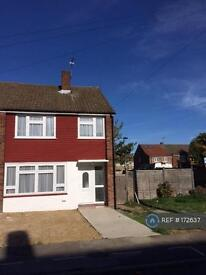 4 bedroom house in Avondale Crescent, Brimsdown , EN3 (4 bed)