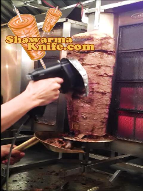 Electric Doner Kebab, Shawarma, Gyro, Gyros, Tacos Al Pastor Knife