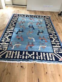 Persian Rug - contemporary design