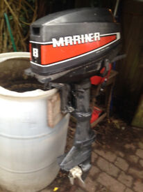 Mariner (Yamaha) 8hp 8B - Shortshaft Two Stroke Outboard, Breaking for Spares