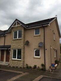 2 Bed Modern Flat. Available Now.